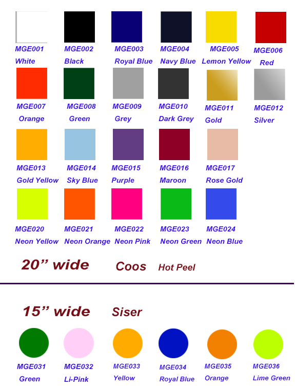 Htv Heat Transfer Vinyl Easy Weed Soft Stretchy With